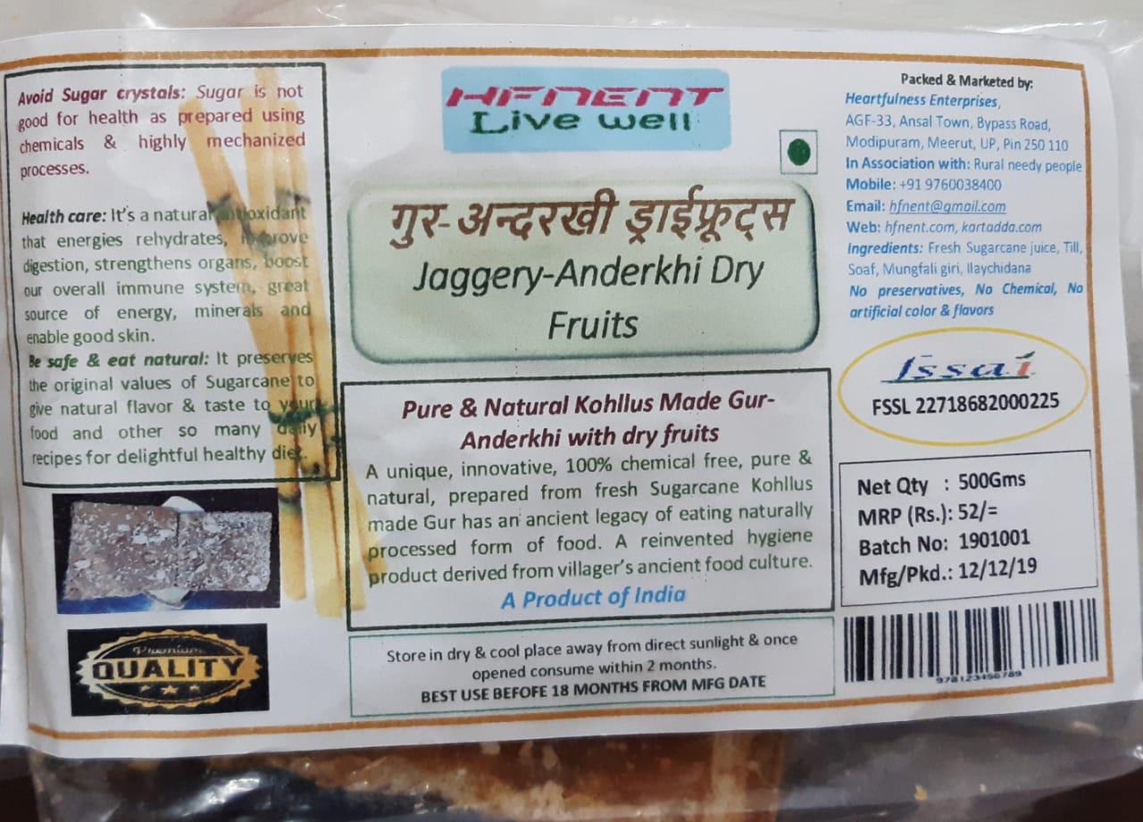 Jaggery-Anderkhi Dry Fruits (गुर-अन्दरखी ड्राईफ्रूट्स)